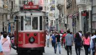 ما هي عادات وتقاليد الشعب التركي
