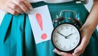 كيفية معرفه الحمل بعد تأخر الدورة