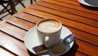 طريقة عمل القهوة الفرنسية بالحليب