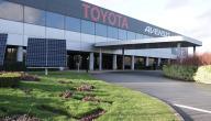 ما هو أكبر مصنع سيارات في العالم
