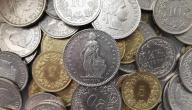 ما اسم العملة في سويسرا