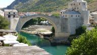 السياحة إلى البوسنة والهرسك