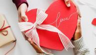 ما أجمل هدية للحبيب