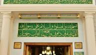 أبو الرسول صلى الله عليه وسلم