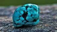 ما هو لون حجر الفيروز