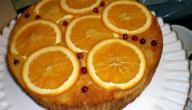 طريقة عمل كيكة شرائح البرتقال
