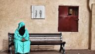 حكم الصلاة جالساً