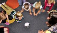ما هي رياض الأطفال