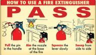طريقة استخدام طفاية الحريق