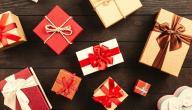 ما أفضل هدية للحبيب في عيد الحب