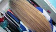 كيف أجعل شعري مستقيم