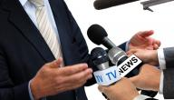 كيف تكون صحفياً محترفاً