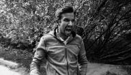 كيف نتحكم في الغضب