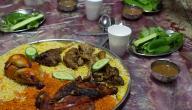 طريقة عمل صوص المندي اليمني