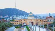 سياحة جورجيا تبليسي
