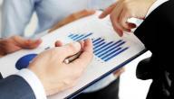 ما هو تخصص إدارة الأعمال
