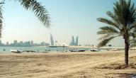 أماكن ترفيهية في البحرين