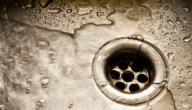 كيفية تسليك حوض المطبخ المسدود