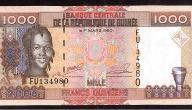 ما هي عملة غينيا الاستوائية