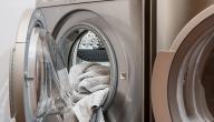 كيفية تنظيف بقع الشحم من الملابس