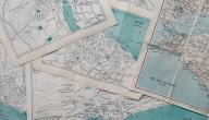ما هي الجغرافيا وبماذا تهتم