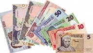 ما هي عملة دولة نيجيريا