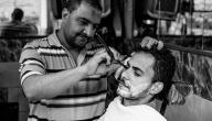 حكم إزالة الشعر أثناء الصيام