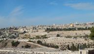 ما هي أقدم مدن فلسطين