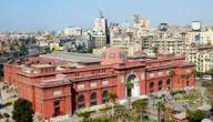 أهم المعالم السياحية فى القاهرة