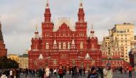 أهم المعالم السياحية في موسكو