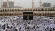 أهم المعالم في السعودية