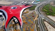 أهم المعالم في الإمارات