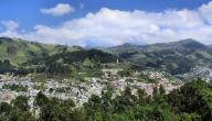 ما هي عاصمة الإكوادور
