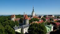 ما هي عاصمة إستونيا