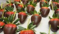 عمل فراولة بالشوكولاتة