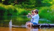 أفضل طرق صيد السمك
