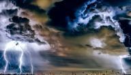 كيفية حدوث البرق والرعد