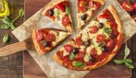 كيف تصنع البيتزا في المنزل