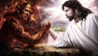 لماذا خلق الله الخير والشر