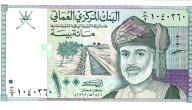 ما اسم عملة عمان