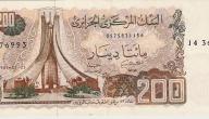 ما اسم عملة الجزائر