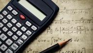 ما هو قانون طول ضلع المربع