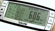 كيف أحسب الدهون في جسمي