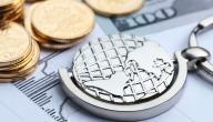 ما هي العولمة الاقتصادية