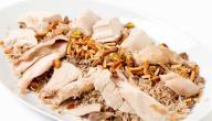 فتة الدجاج مع الأرز