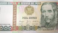ما عملة بيرو