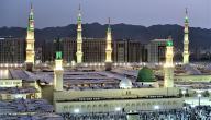 أجر الصلاة في المسجد الحرام