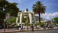 ما عاصمة كوستاريكا
