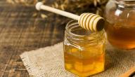 ماسك غذاء ملكات النحل للبشرة