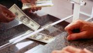 زكاة المال المودع في البنك